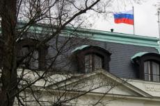 Чеия выслала двух российских дипломатов из-за дела о яде