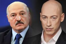 Александр Лукашенко, Александр Гордон