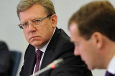 Кудрин сообщил о застое в экономике