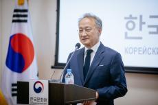 Южная Корея заинтересована в визите Владимира Путина в 2020 году