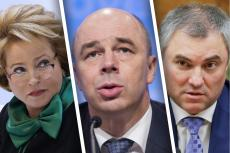 Минфин предложил сократить расходы на Госдуму и Совфед