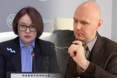 "Защита ЦБ нужна пострадавшим от ""Траста"" людям, а не банкиру Хабарову"