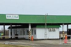 Пункт пропуска Видзы, Белоруссия