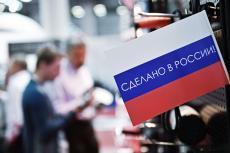 Российские товары оказались малопригодными для экспорта