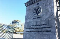Въезд на территорию штаб-квартиры ВТО
